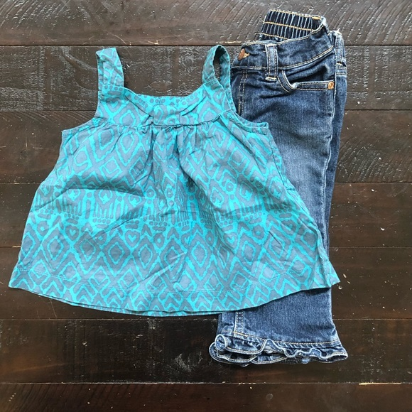 🍁3 for 20 🍁Jeans and tank set